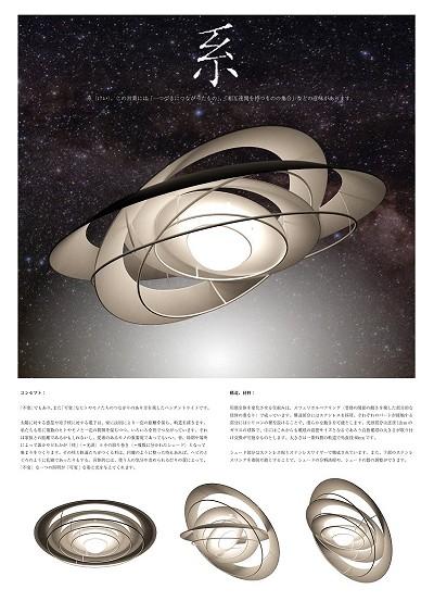 20121129-kei-400.jpg